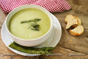 Супы из спаржи