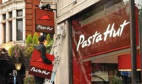 Pizza Hut отказывается от пиццы