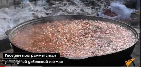 Царь-лагман: как Узбекистан побил кулинарный рекорд Казахстана