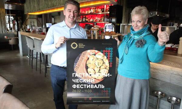 Первый гастрономический фестиваль объединил более десятка ресторанов Золотого кольца