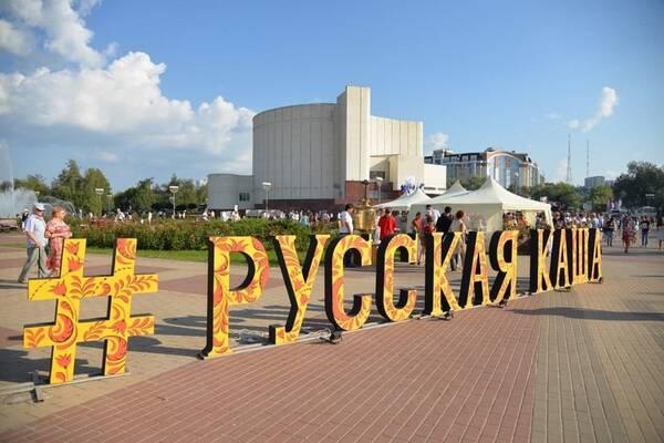 Белгородский фестиваль «Русская каша» стал лучшим