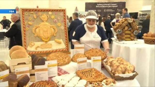 В Уфе проходит отборочный чемпионат по кулинарии GASTRO MASTER