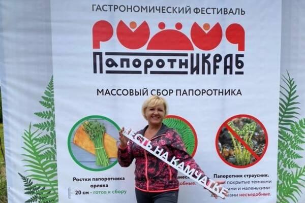 Почти 150 кг папоротника собрано на Камчатке для подготовки к фестивалю «ПапоротнИКРАБ»