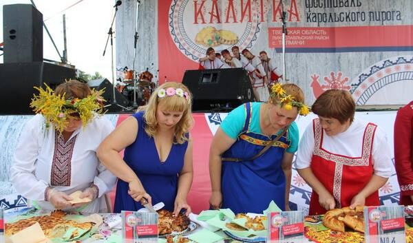 Фестиваль карельского пирога «Калитка» пройдет в Тверской области
