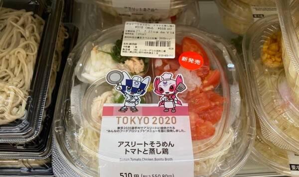 В японских магазинах появились блюда из меню олипмийцев