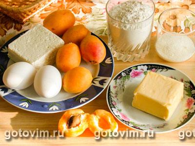 Пирог с абрикосами и творожной начинкой, Шаг 01