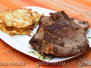 Антрекот с картофельными драниками