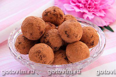 Апельсиново-ореховые конфеты