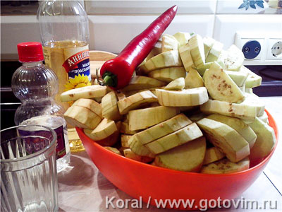 Баклажаны по-керченски с помидорами и перцем, Шаг 01