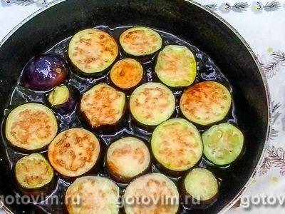Баклажаны на зиму по-грузински в томатной заливке , Шаг 07