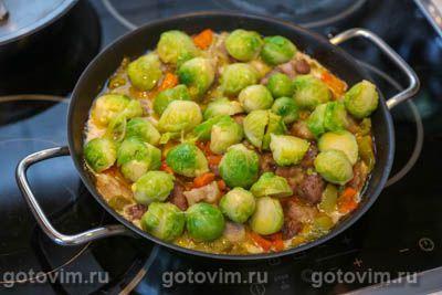 Свинина, тушенная с брюссельской капустой в сливках в духовке
