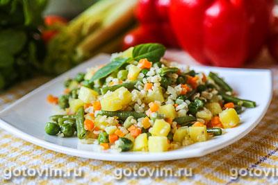 Фотография рецепта Булгур с овощами