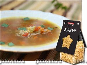 Мясной суп с булгуром