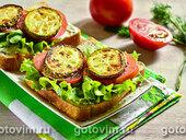 Бутерброды с жареными кабачками