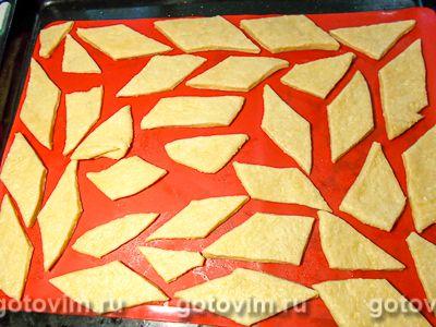 Сырное печенье на рассоле, Шаг 06