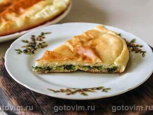 Пирог чуду с зеленью