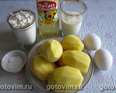 Дранцы (белорусская кухня), Шаг 01