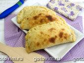 Испанские пирожки эмпанадас с сыром и вялеными помидорами