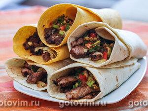 Фахитас с жареной говядиной и гуакамоле