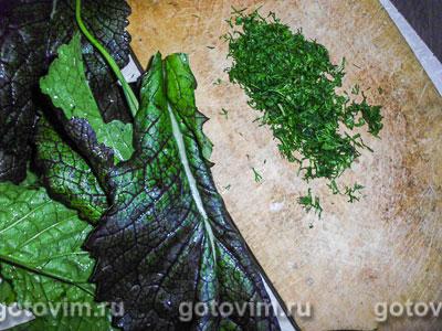 Долма в горчичных листьях, Шаг 01
