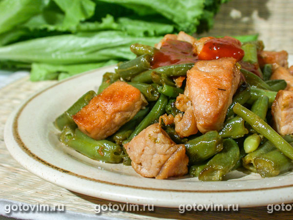 Свинина со стручковой фасолью рецепт
