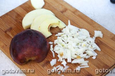 Фасоль в томатном соусе с яблоками, Шаг 01