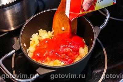 Фасоль в томатном соусе с яблоками, Шаг 02