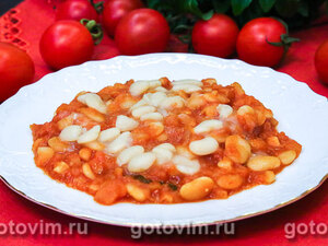 Фасоль в томатном соусе с яблоками