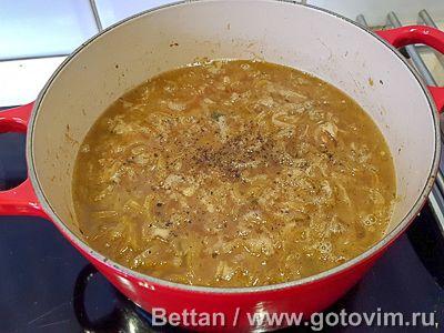 Французский луковый суп, Шаг 04
