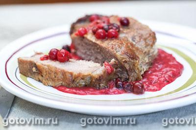 рецепт мясного рулета с клюквенным соусом