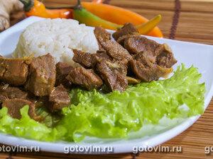Остро-сладкая говядина