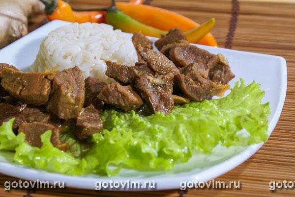 Остро-сладкая говядина. Фотография рецепта