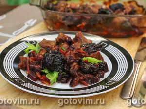 Тушеная говядина со свеклой и черносливом
