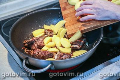 Тушеная картошка с мясом, Шаг 05