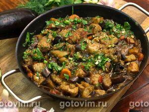 Мясо с баклажанами по-грузински