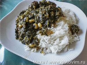 Гурме сапзи - зелёное рагу по-ирански