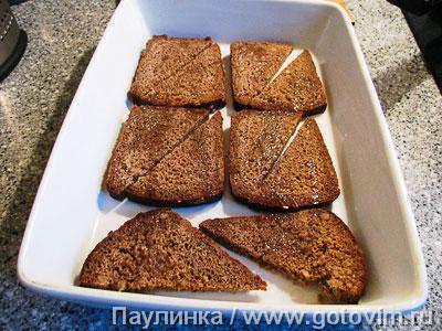 Запеканка из красной рыбы с хлебом и сырным соусом., Шаг 02