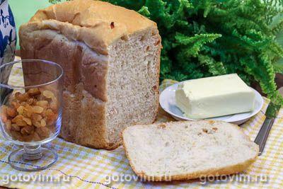 Сдобный белый хлеб с изюмом в роме