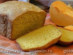 Тыквенный хлеб (для хлебопечки)