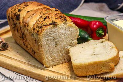Плетеный хлеб с чесноком и укропом (без яиц и молока)
