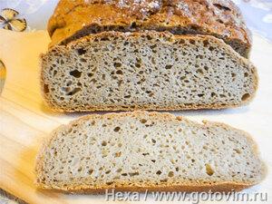 Хлеб ячменно-пшеничный