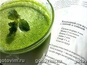 Холодный суп из огурцов (зеленый гаспачо)