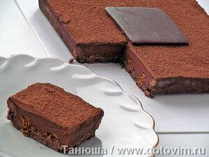 Хрустящий шоколадный тарт (по рецепту Себастьена Серво)