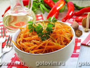 Салат из кабачков и моркови по-корейски