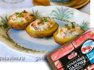 Картофель, фаршированный сыром и крабовыми палочками «Снежный краб» VIČI