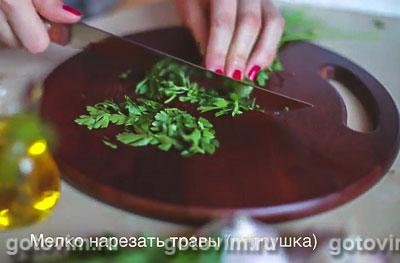 Картофель по-деревенски, Шаг 01