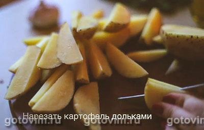 Картофель по-деревенски, Шаг 02