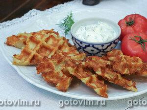 Картофельные вафли с сыром