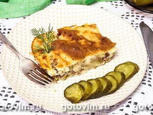 Картофельная запеканка с мясным фаршем и маринованными огурцами