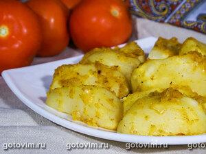 Печеный картофель (с луком и куркумой)
